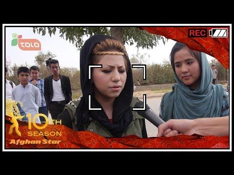 Afghan Star Season 10 - Behind the Scenes - Episode 2 / پشت صحنه های  فصل دهم ستاره افغان - قسمت دوم