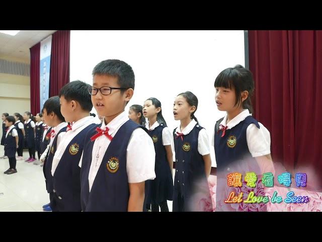 2019崇華歡度母親節<精彩全紀錄>