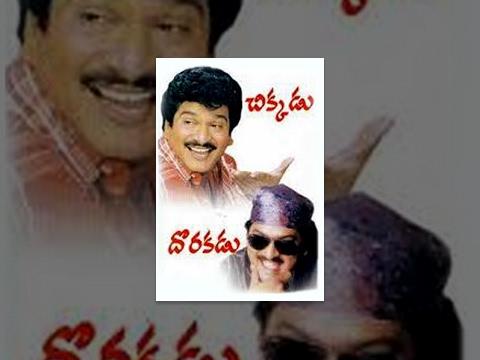 Shivalinga telugu full movie - HighQuality