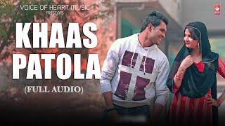 Khaas Patola (Audio) | Rahul Kb | Latest Popular Haryanvi Songs 2018 | VOHM