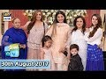 Good Morning Pakistan - 30th August 2017 - ARY Digital Show