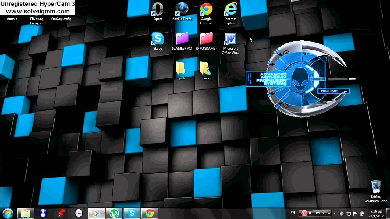 how to download media player