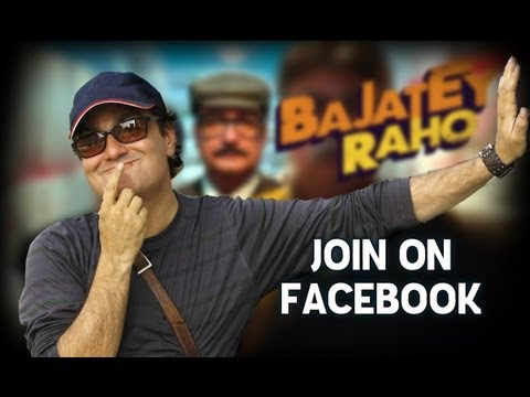 Join Vinay Pathak On Facebook - 'Bajatey Raho'