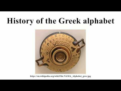 a history of the greek writing lycurgus Lycurgus by plutarch,  we shall endeavour to compose the history of his life,  lycurgus took the oracle in writing,.