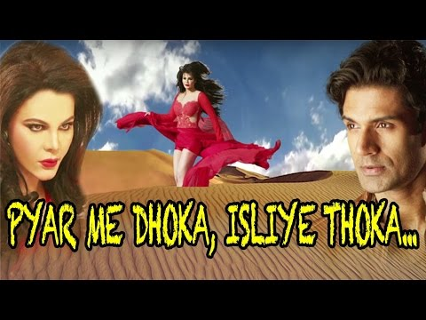 Ek Kahani Julie Ki motion poster out  Rakhi sawant