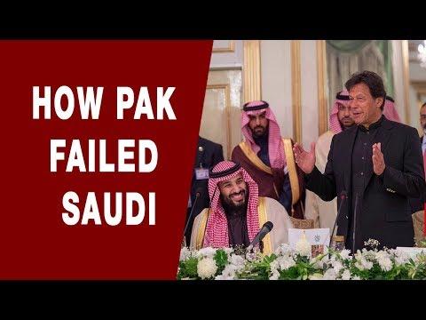 How Pakistan Failed Saudi Arabia   NewsX