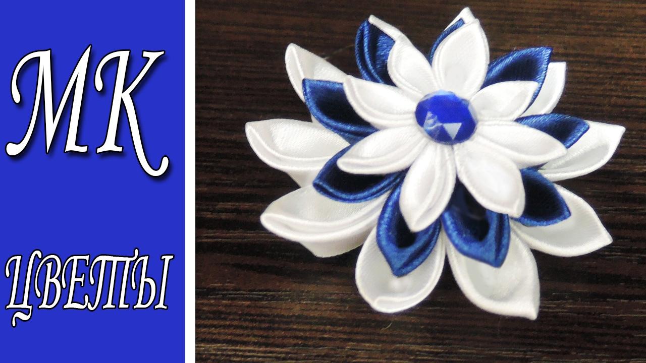 Цветы из атласных лент своими руками мастер класс для начинающих канзаши 31