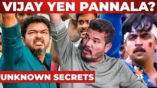 Why Mudhalvan did not happen with Vijay? - Shankar Reveals the Secret | Part 2 | SM 30