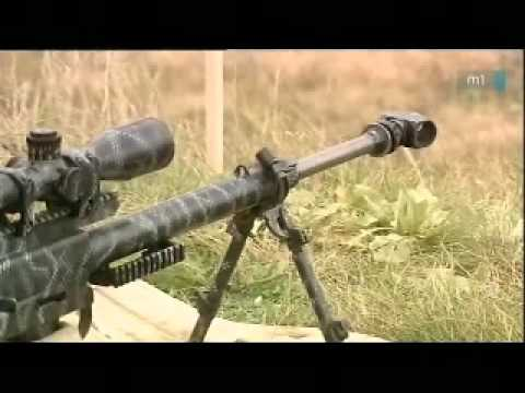 gepard antimateriel rifle