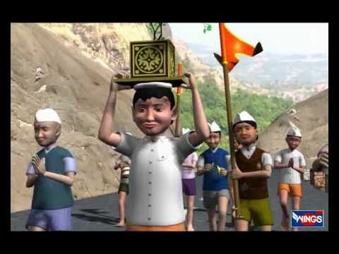 animated songs Shala Vitthal namachi