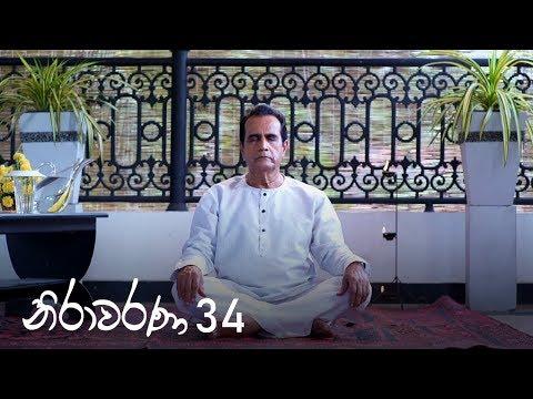 Nirawarana (34) - 05-10-2019