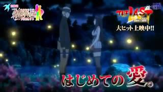 Escena de The Last Naruto the Movie parte 5