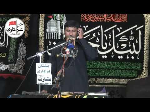 Zakir Ghulam Abbas Ratan I 7 Muharram 2018 I ImamBargah Shah Yousaf Gardez Multan