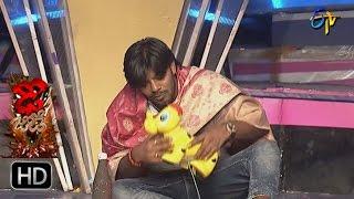 Dhee Jodi Intro | 22nd March 2017 | ETV Telugu