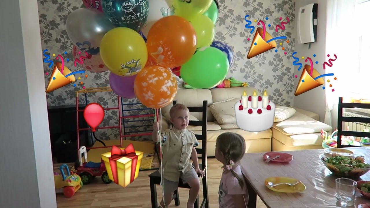 Подарок сыну на день рожденья 780