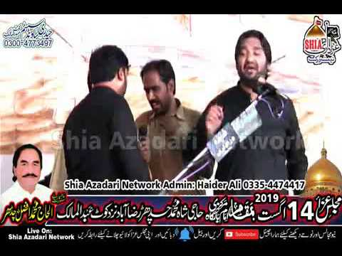 Zakir Muntazir Mehdi || 14 Augest 2019 || Raza Abad Kot Abdul Malik