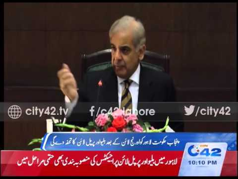 42 Breaking: CM chaired meeting with Asian Development Bank