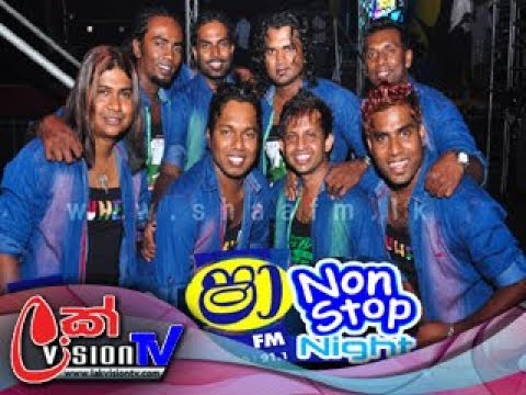 Shaa Nonstop Night | Ekala - 2017-12-22