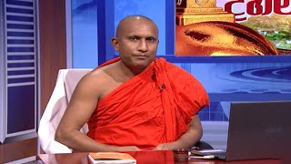 Thakshilawa - Iru Dina Daham Pasala (2021-09-05) | ITN