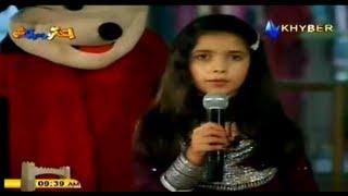 Magic for Children | AVT Khyber 2013 Eid Show
