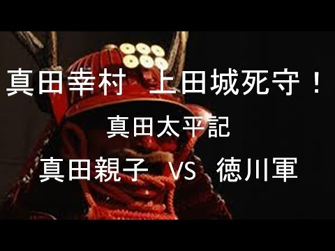 真田太平記 (テレビドラマ)の画像 p1_14