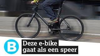 Deze elektrische fiets trapt supersoepel