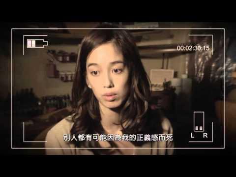 失控謊言 - 誰是兇手系列:陳庭妮