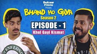 Bhand Ho Gaya | Season 2 | Ep1 | Bekaar Films & Ali Gul Pir