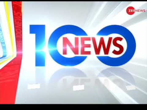 News 100: BJP to hold chief ministers' meeting in Delhi today