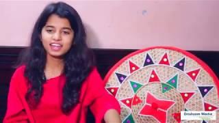 Rising Star, Maithili Thakur