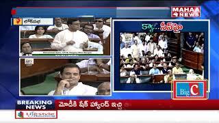 CPI-M MP Mohammad Salim Speech in Lok Sabha | No Confidence Motion In Parliament