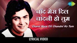 Chand Mera Dil Chandni Ho Tum with lyrics  Hum Kisi Se Kum Nahin   Mohd Rafi   Rishi Kapoor   Kajal