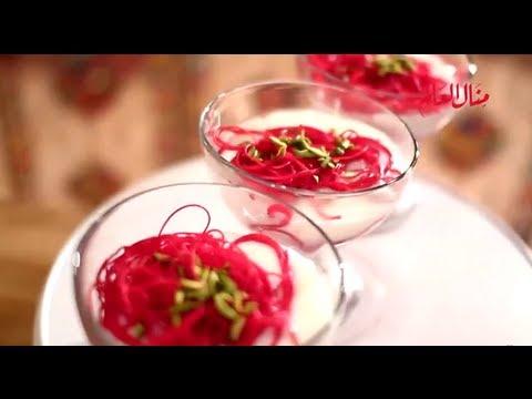 مهلبية الورد - مطبخ منال العالم
