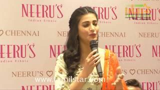 Shruti Haasan Inagurates Neerus Show Room