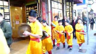 2011 Soo Yuen SF Dragon Parade