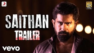 Saithan Tamil Movie Trailer HD | Vijay Antony, Arundhathi Nair