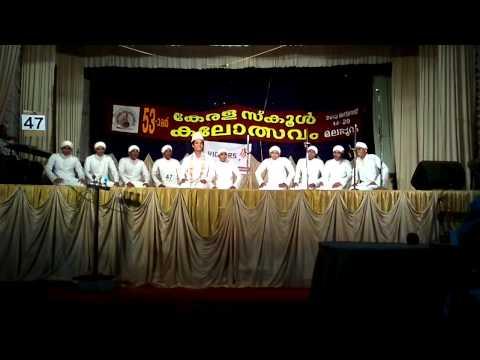 Hss Vattappattu State Kalolsavam 2nd Place 2013 Msphss Malappuram video