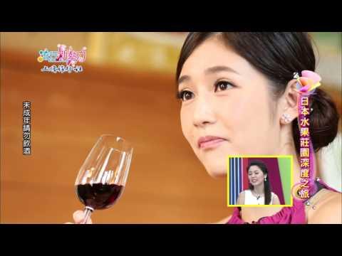 台綜-流行新勢力S3-20160809 日本水果莊園深度之旅