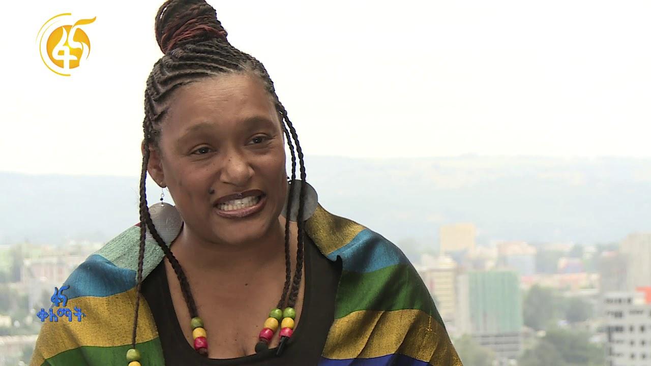 The Ethiopian Woman in Hollywood - ኢትዮጵያዊቷ በሆሊውድ