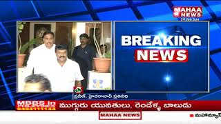 Danam Nagender Starts To Telangana Bhavan With Rally