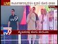 PM Modi Arrives For Parivathana Rally In Mysuru