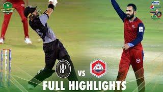 Full Highlights   Northern vs Khyber Pakhtunkhwa   Match 17   National T20 2021   PCB  MH1T
