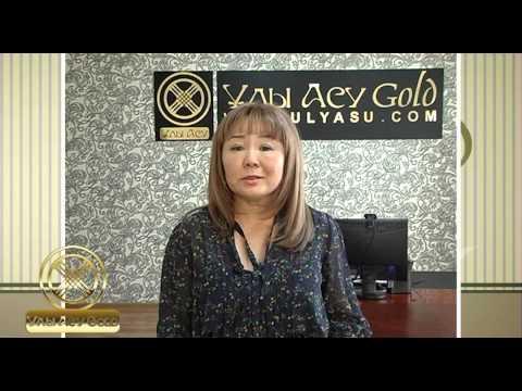 Отзывы о компании на казахском языке 1