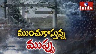 Depression Intensify in Bay of Bengal   Cyclone Phethai    hmtv
