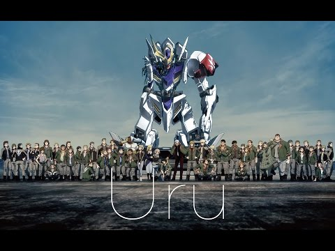 Uru - Freesia ( Mobile Suit Gundam: IRON BLOODED ORPHANS Ending 4 )