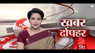 Hindi News Bulletin | हिंदी समाचार बुलेटिन – Mar 12, 2019 (1:30 pm)