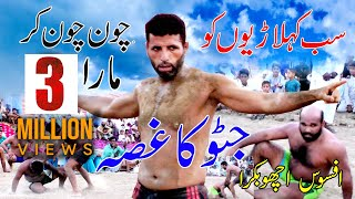 Jawed Iqbal Jatto Vs Acho Baqkra ► New Big Kabaddi Match ► Sial Stedium Khushab ► Pandi Studio