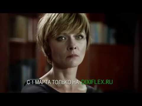 ТОП 5 Русских сериалов