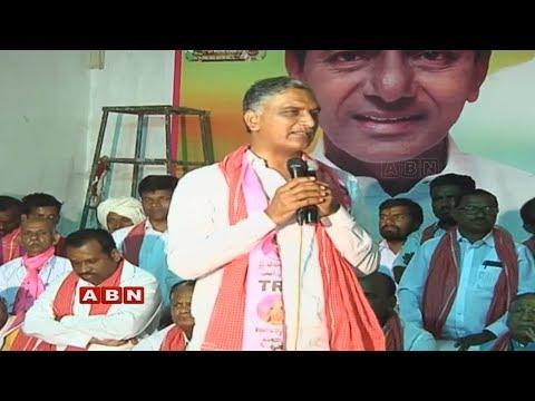 Harish Rao Address Ashirvada Atmiya Sammelanam In Siddipet | ABN Telugu