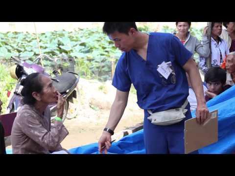 Vietnam Health Clinic Promo Video 2014